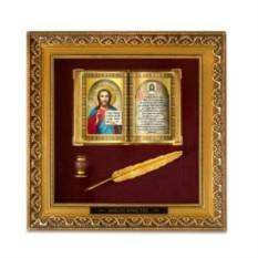 Православное панно Иисус