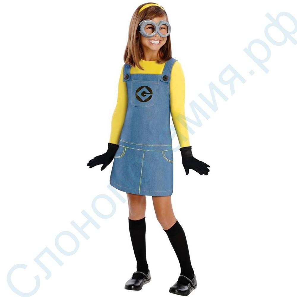 Детский карнавальный костюм для девочки Миньон