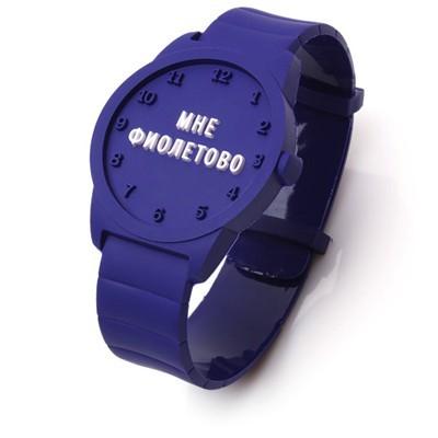 Почти часы «Фиолетово»