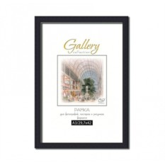 Большая темная фоторамка Gallery 29,7х42 (A3)