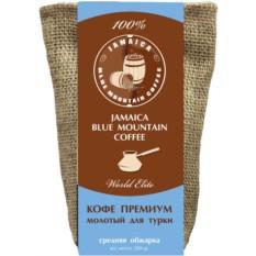 Молотый кофе Jamaica Blue Mountain