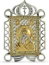 Серебрян. настольная икона с образом Казанской Божьей матери