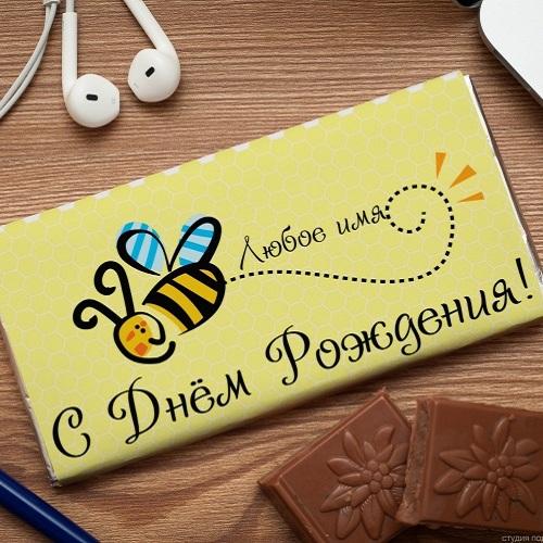 Шоколадная открытка Пчела