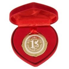 Подарочная медаль Стицевая свадьба 1 год в коробке-сердце