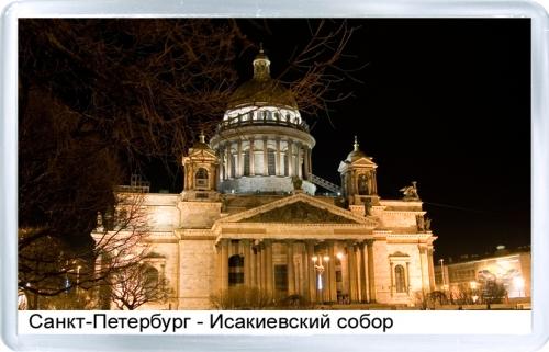 Россия. Исаакиевский собор в Санкт-Петербурге