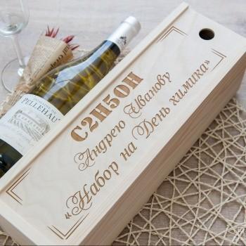 Коробка для вина с гравировкой Химическая формула