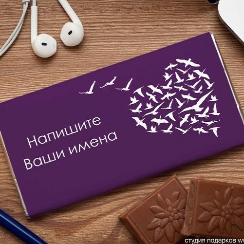 Шоколадная открытка Летящее сердце
