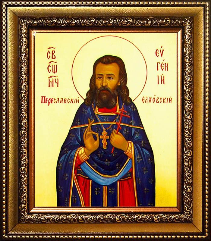 Икона на холсте Евгений Переславский Священномученик