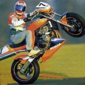 Урок езды на мотоцикле