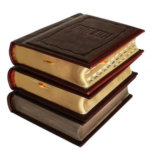 Малая Библия
