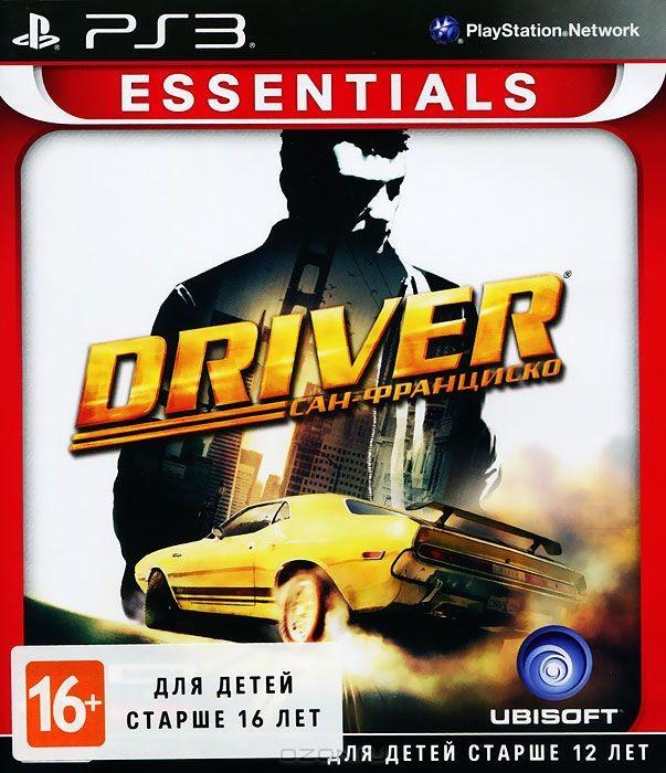 Игра Driver: Сан-Франциско. Essentials (PS3)