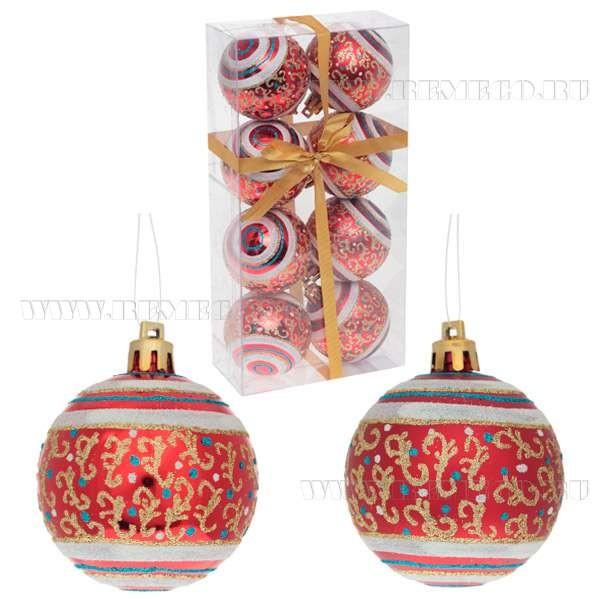 Набор из 8 новогодних украшений Шар