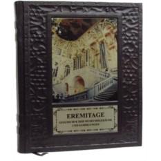 Книга на немецком языке Эрмитаж
