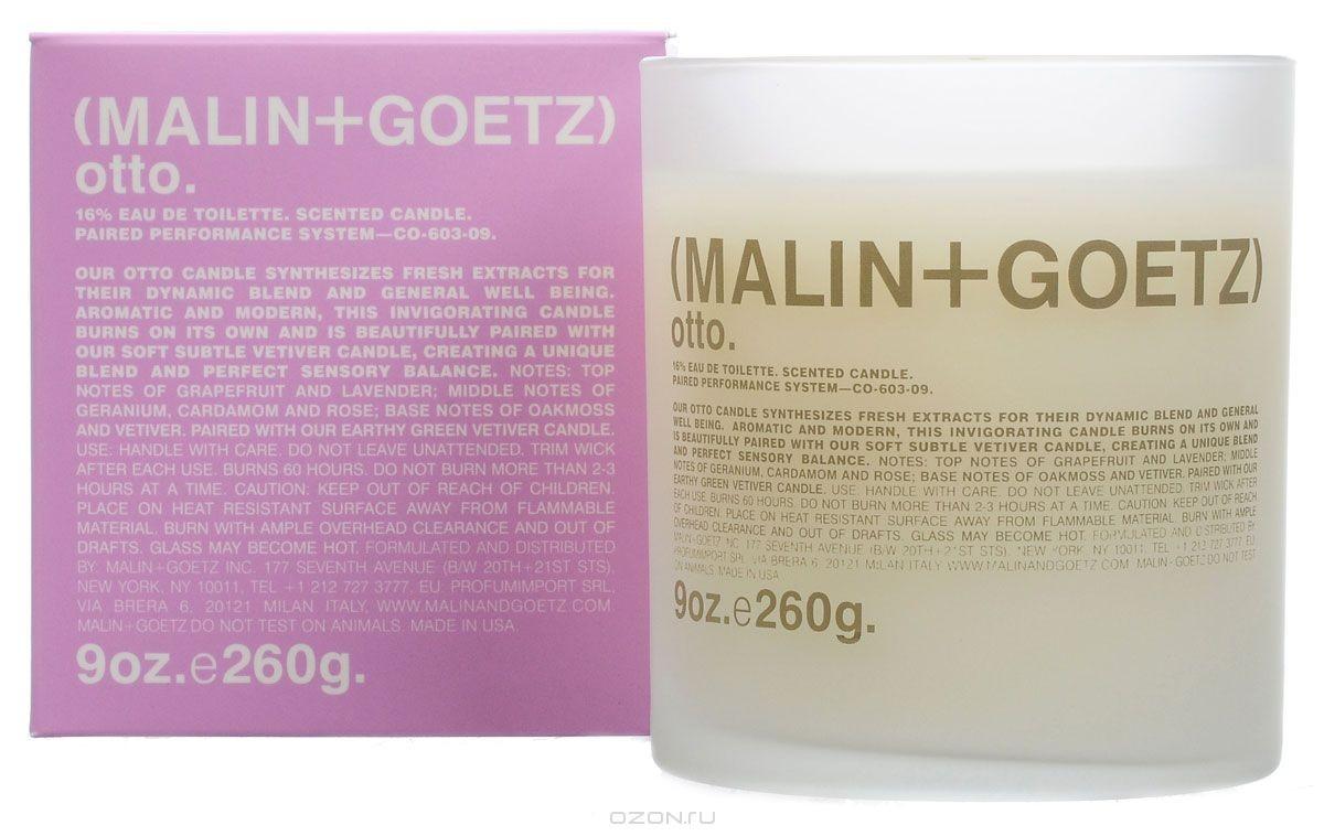 Malin+Goetz Ароматизированная свеча Розовое масло, 260 г
