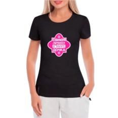 Женская футболка Лучшая дочка
