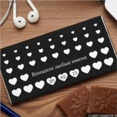 Шоколадная открытка Парад сердец