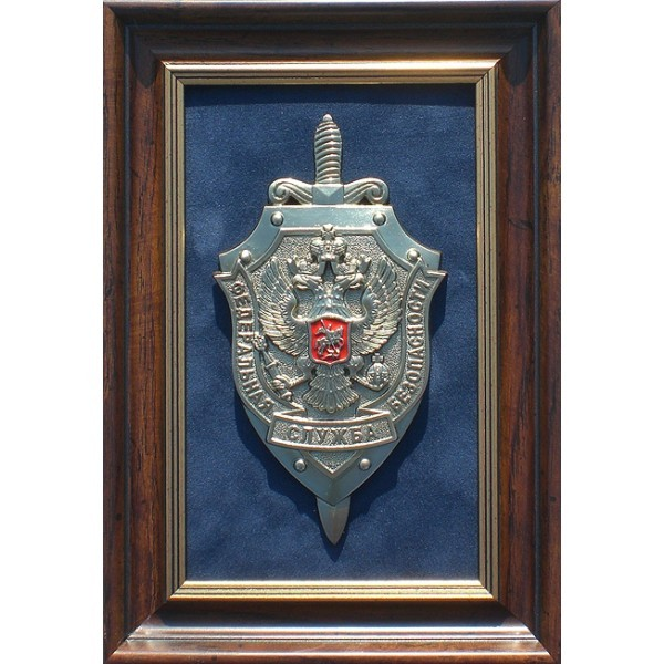Плакетка Эмблема ФСБ России