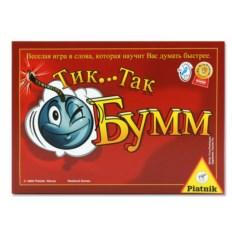 Настольная игра «Тик-так-бум!»
