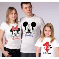 Семейные футболки Год как папа, мама, 1 годик девочка