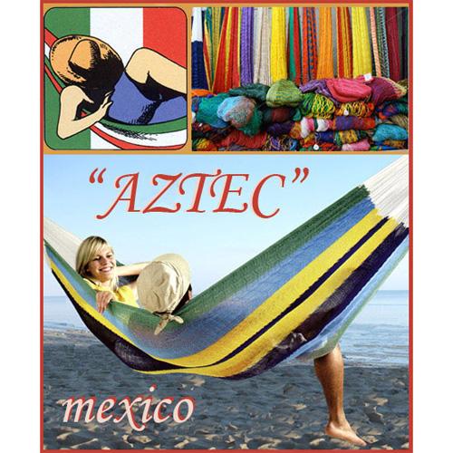 Гамак Aztec
