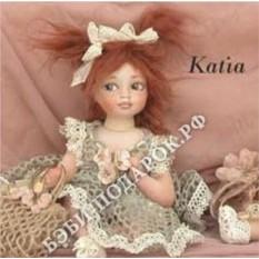 Итальянская фарфоровая кукла Катя 24 см Montedragone
