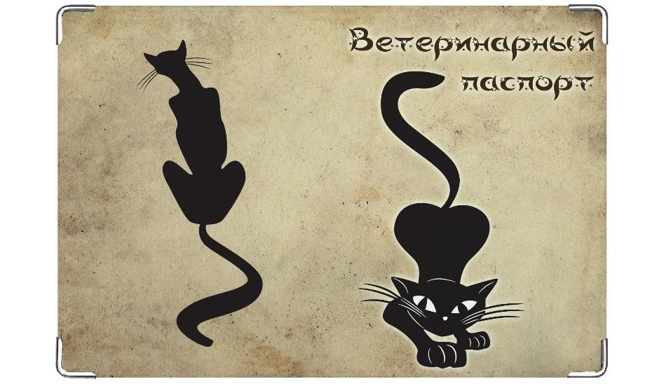 Обложка на ветеринарный паспорт Чёрная кошка