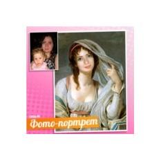 Портрет по фото Романтичная особа в платке