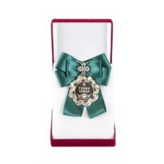 Большая медаль с зеленым бантом Глава семьи
