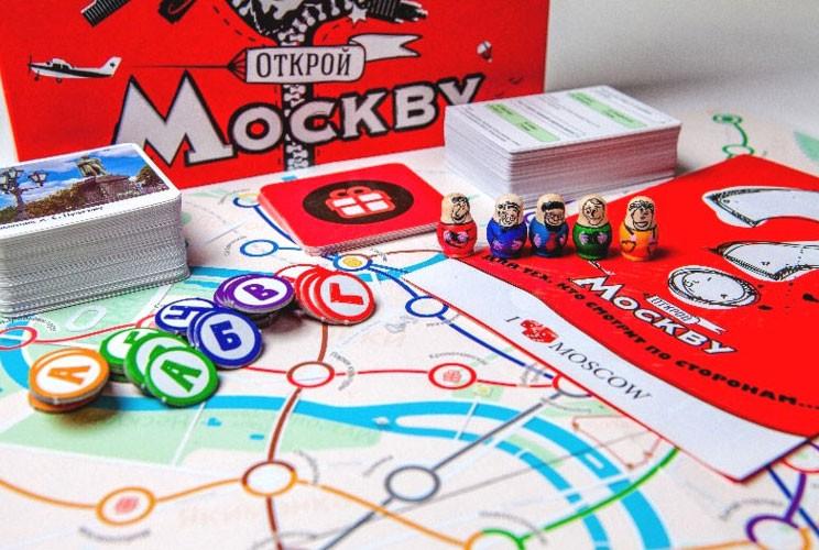 Настольная игра «Открой Москву»