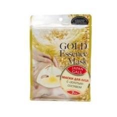 Маска с золотым» составом Essence Mask Japan Gals (7 шт.)
