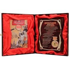Почетный диплом юбиляра с DVD-открыткой, 55 лет