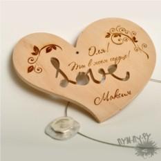 Именное деревянное сердечко С любовью!