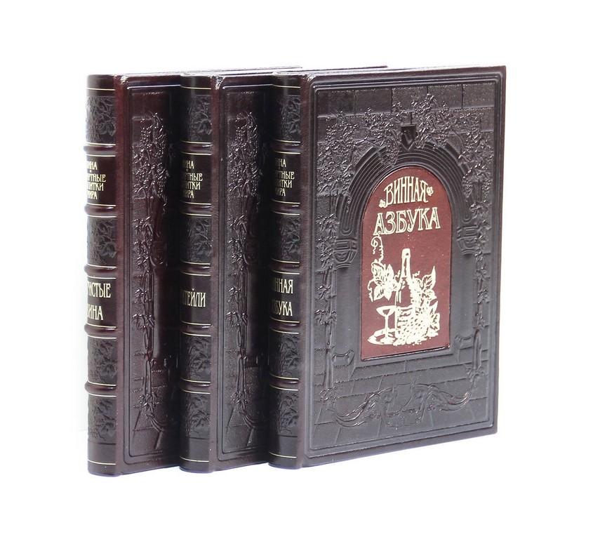 Книга Игристые вина. Винная азбука. Коктейли