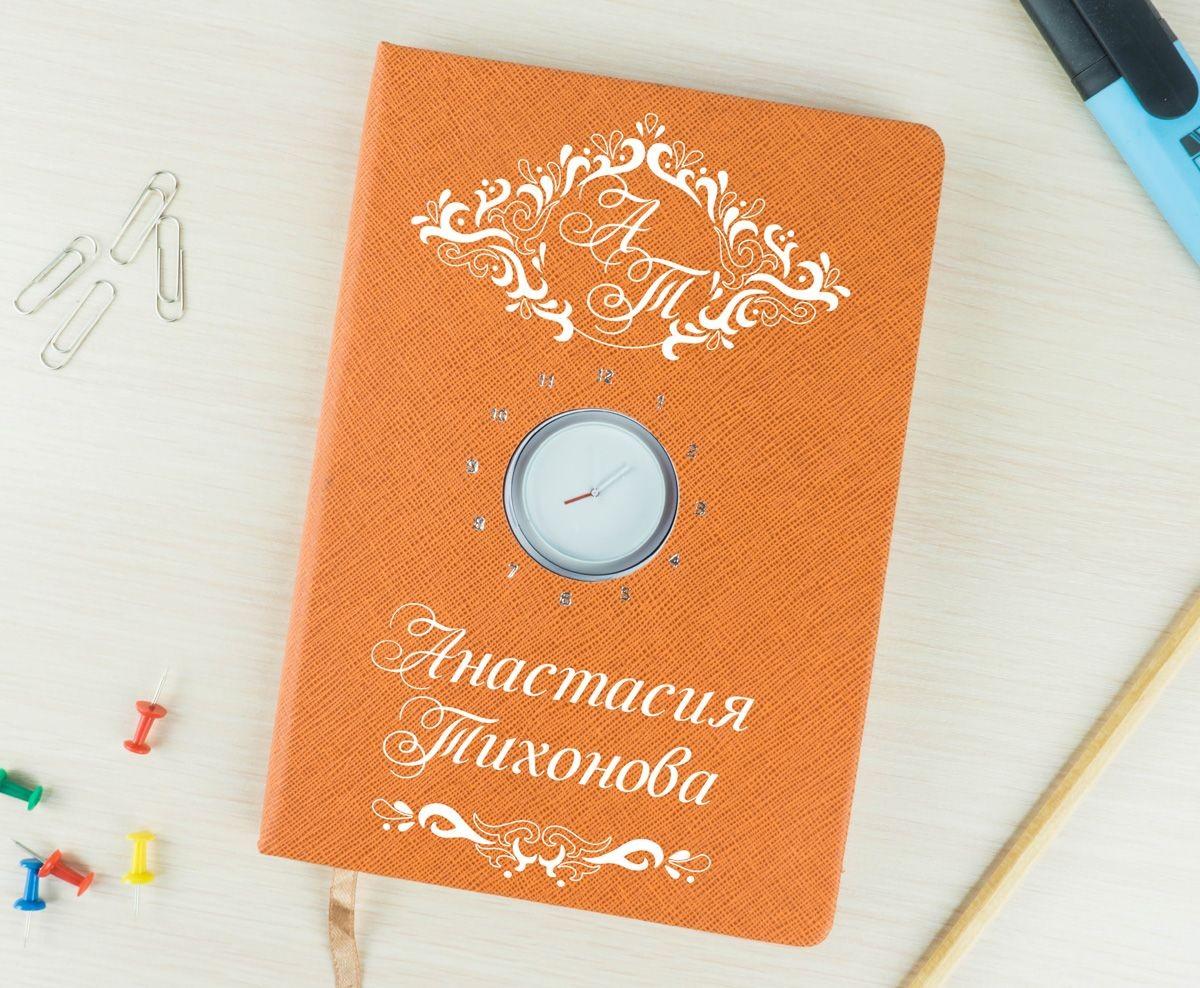 Именной дизайнерский ежедневник Орандж