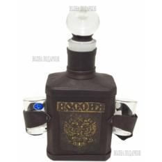 Набор для напитков обшитый натуральной кожей Россия