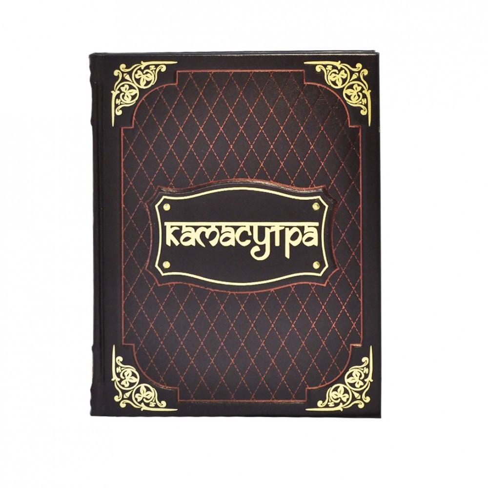 Книга в кожаном переплете Камасутра