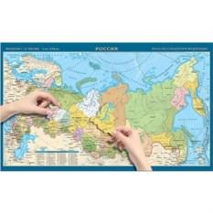Карта-пазл Субъекты Российской Федерации