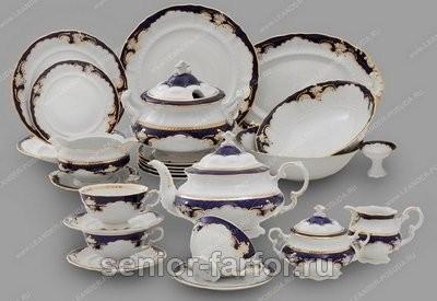Чайно-столовый сервиз (Кобальт) серия Соната