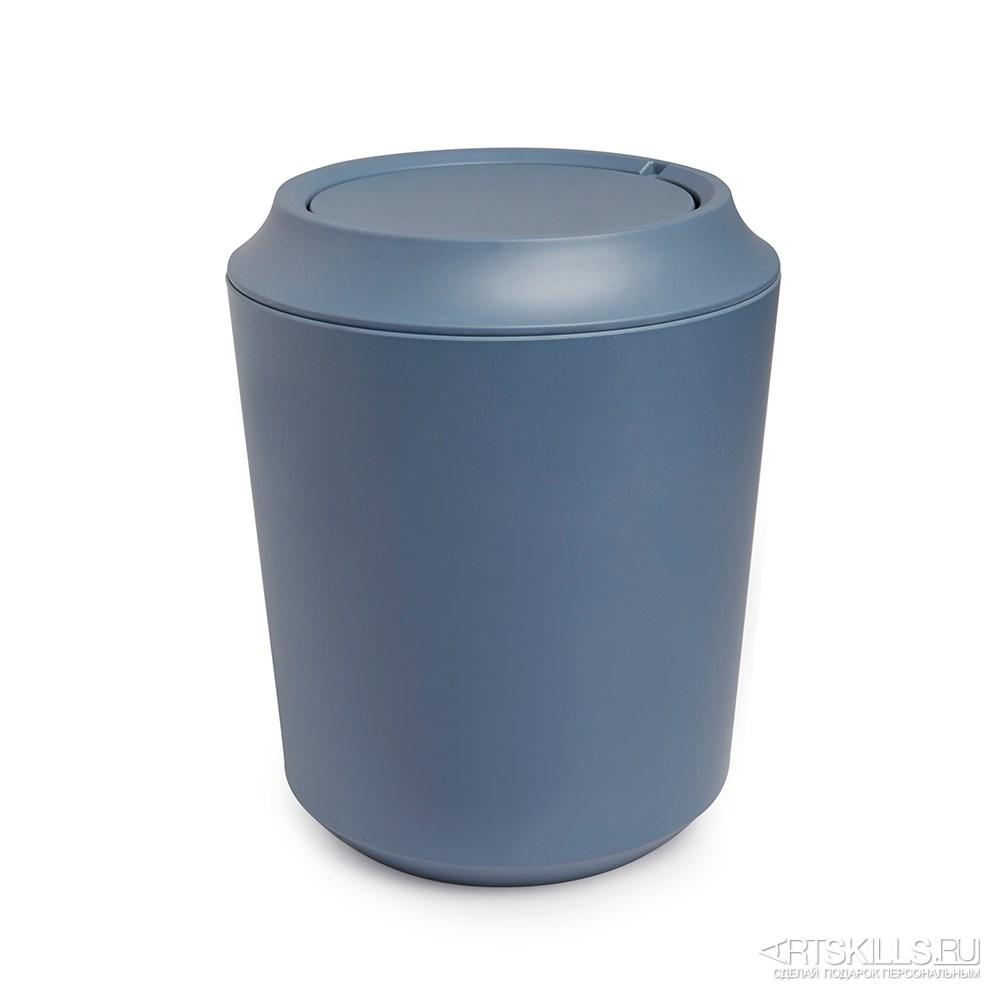 Корзина для мусора Fiboo (цвет: дымчато-синий)