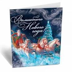 Мини-открытка Тройка лошадей