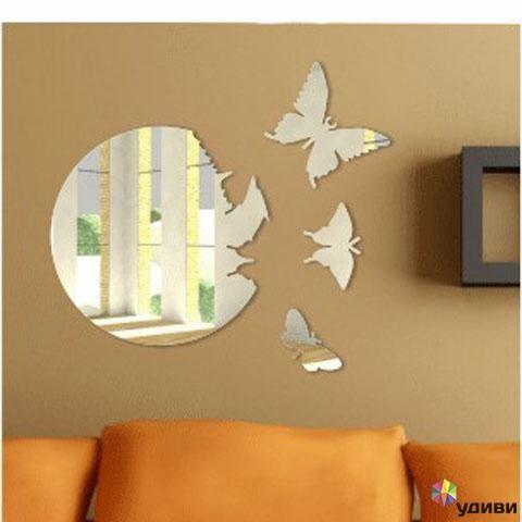 Зеркало Порхающие бабочки
