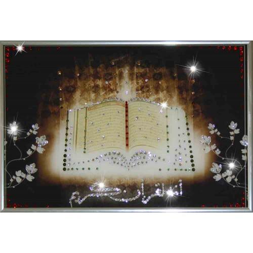 Картина с кристаллами Swarovski Коран
