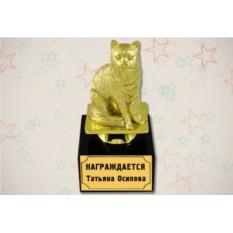 Статуэтка наградная Кошка