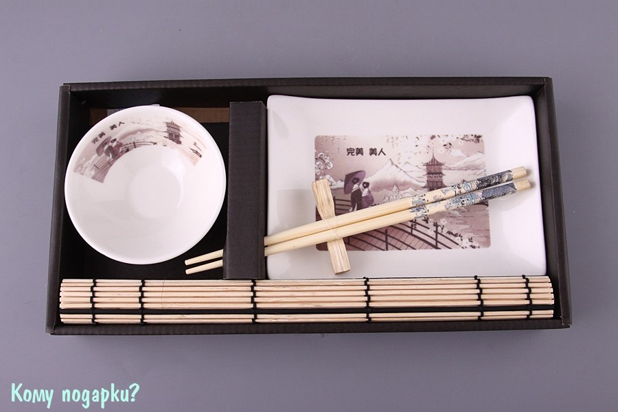 Набор для суши, 4 предмета