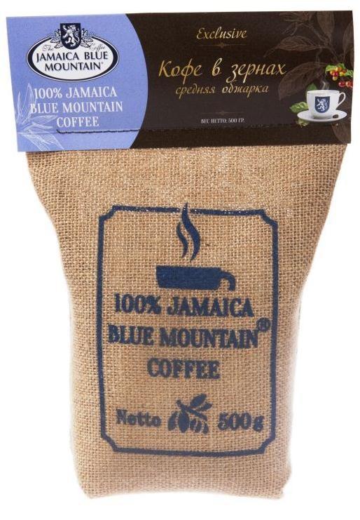 Кофе Ямайка Блю Маунтин, зерно, обжарка средняя (500 г)