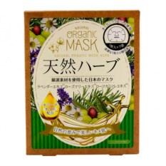 Маска для лица органическая с экстрактом трав Japan Gals