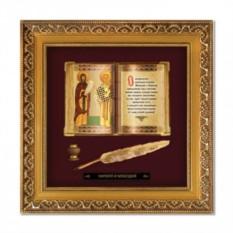 Религиозное панно Кирилл и Мефодий