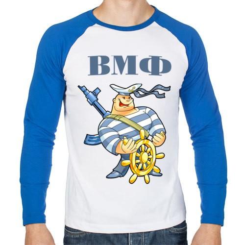 Мужская футболка-реглан с длинным рукавом ВМФ
