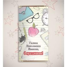 Именная шоколадная открытка «Любимый учитель»