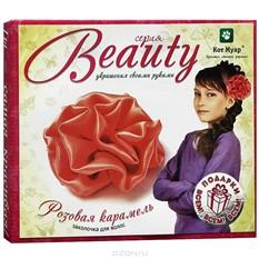 Набор для изготовления заколочки для волос Розовая карамель